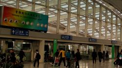 China's plan to build new airports and its subsequent worries.