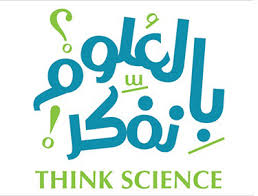 science-uae